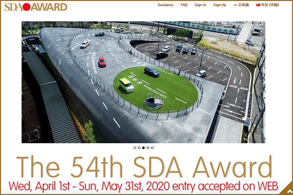 Announcing the 54th SDA Award