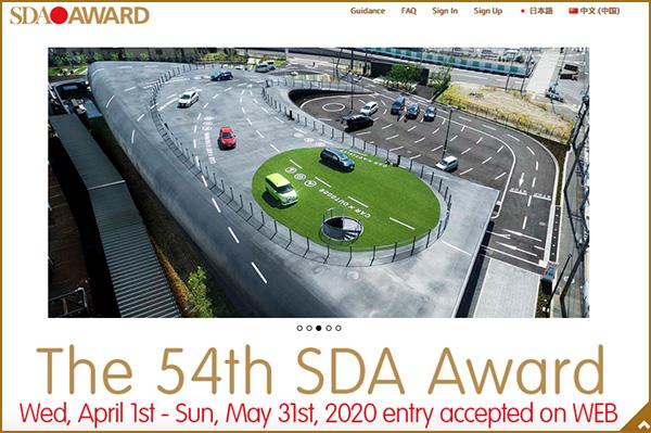 Home page SDA Award