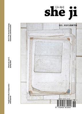 Cover page of Shi Ji 6.1